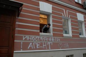 """Sede de Memorial en Moscú con la pintada """"agente extranjero"""""""