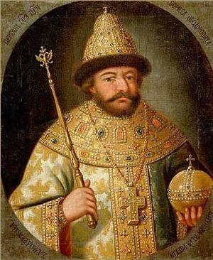 El zar Borís I de Rusia, regente entre 1585 y 1598
