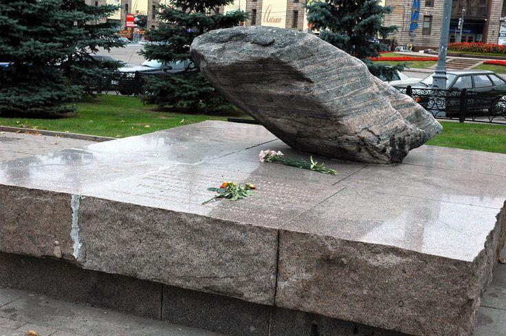 Monumento conmemorativo a las víctimas del Gulag, en Moscú