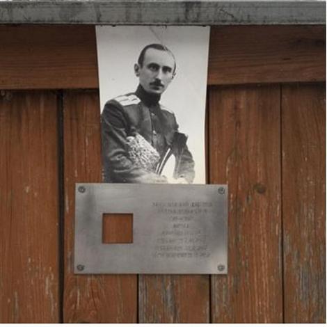 """Placa del proyecto """"La última dirección"""". Fuente: www.poslednyadres.ru"""
